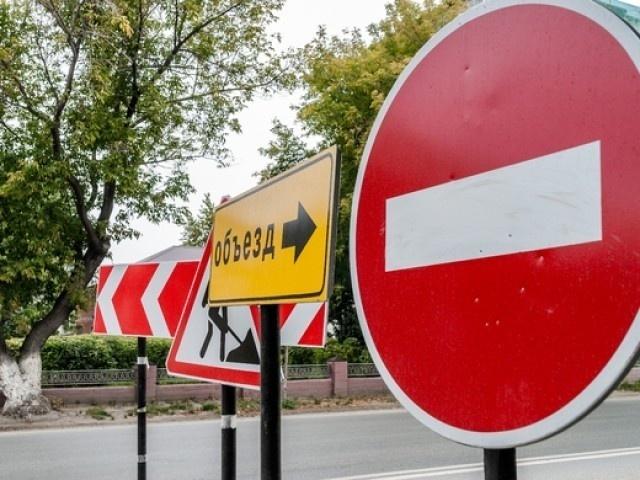 ВКазани закрывается движение транспорта поулице Марджани