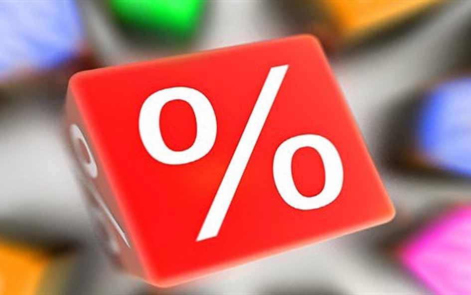 Банк РФ снизил главную ставку еще на0,5 процентного пункта