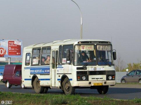 аренде малосемейки самара набережные челны автобус нашей статье