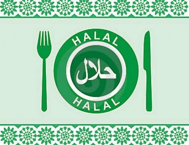 продукты со знаком hyla