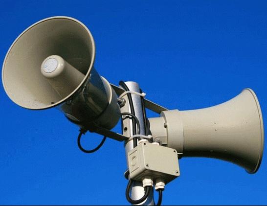 Завтра вТатарстане начнется проверка систем оповещения— МЧС