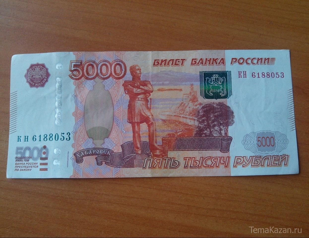 Волжские пожилые люди получат 5 000 руб. без задержек