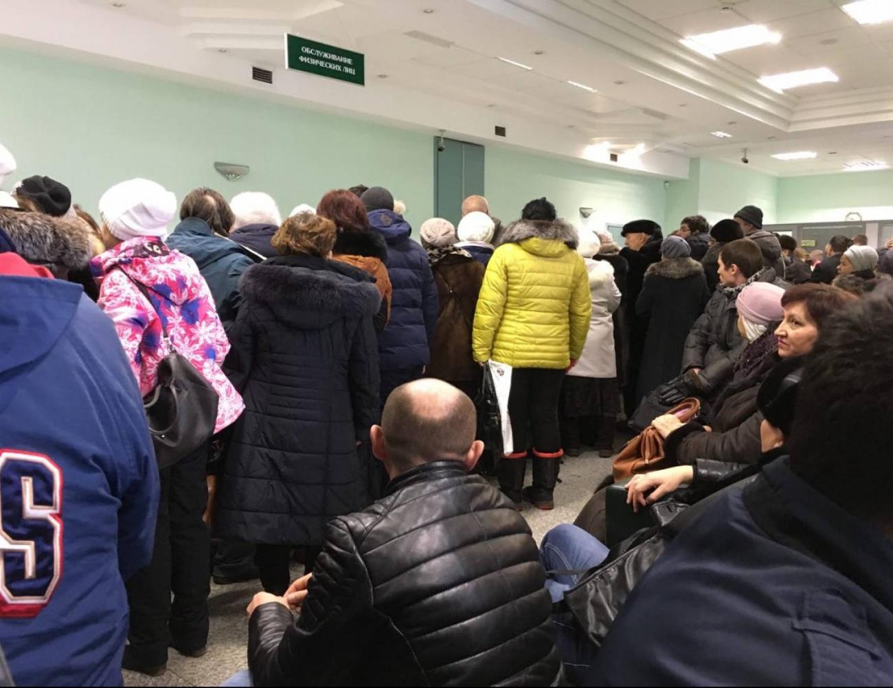 Вкладчикам Татфондбанка за полтора дня выдали 18,8 млрд рублей