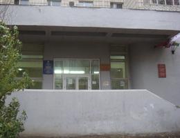Платная детская поликлиника на беляево