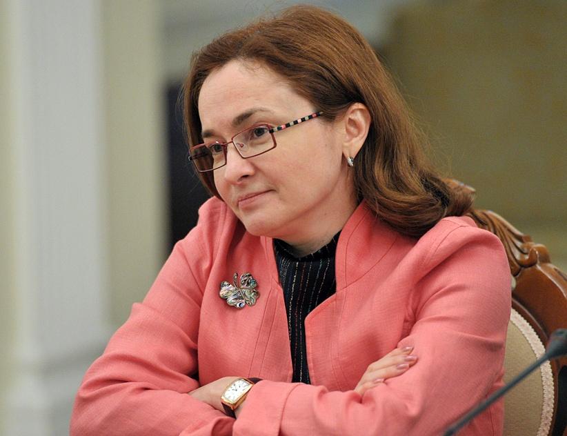 ЦБ: русская экономика заканчивает адаптацию квнешним вызовам