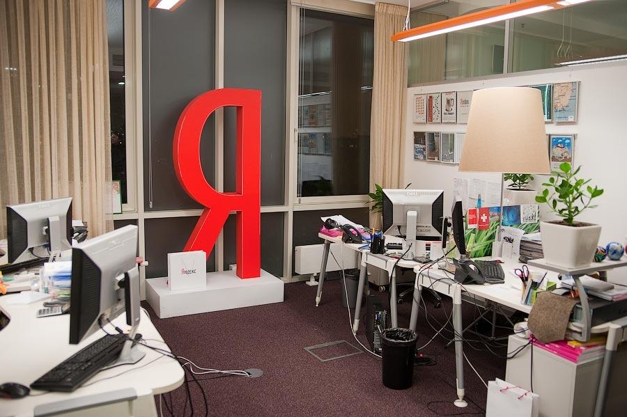 Яндекс стал партнером Иннополиса интернет-компания получит льготы на аренду офисов