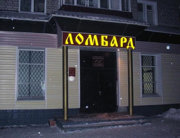 ВКазани пытаются выяснить причины суицида начальника службы безопасности сети ломбардов