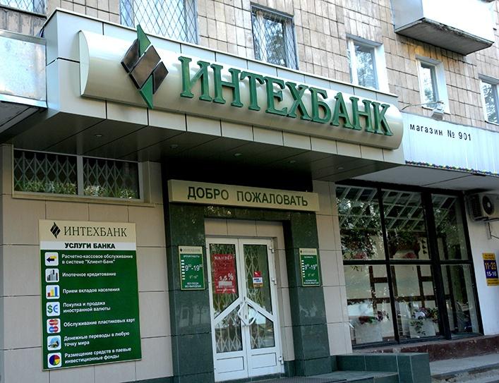 ВТБ24 выплатит порядка 1,5млрдруб. вкачестве возмещения вкладчикам «Интехбанка»