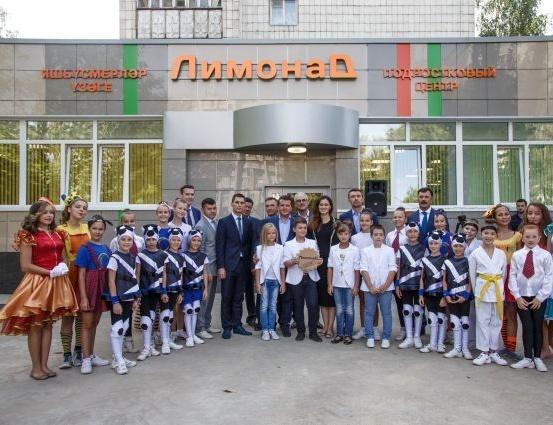 ВКазани починят 10 подростковых клубов