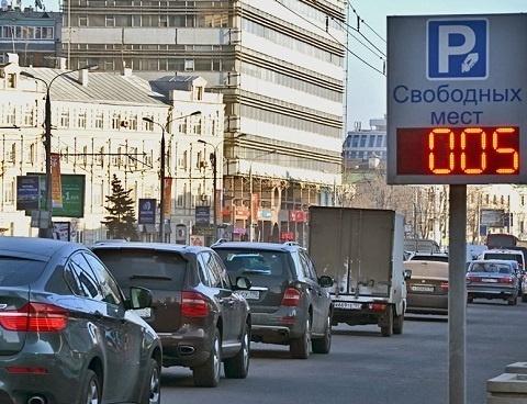 Смарта поменяются цены науслуги городских парковок вКазани