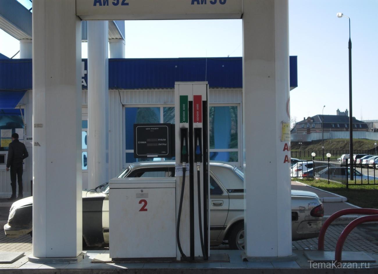 «Татнефтепродукт» оштрафовали заустановление высоких цен набензин