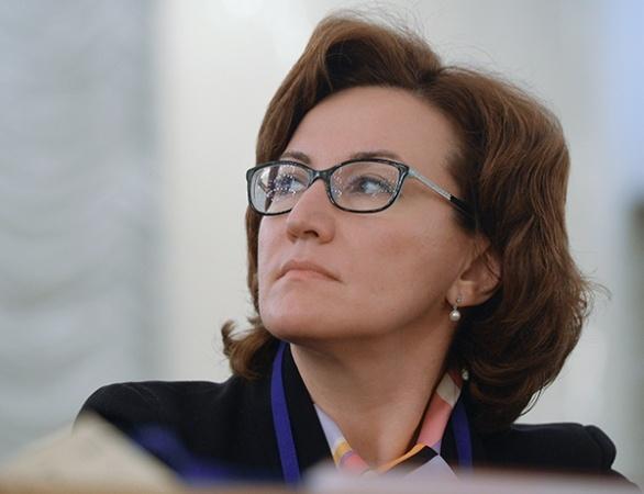 ЦБснова назвал ситуацию вбанкинге Татарстана контролируемой