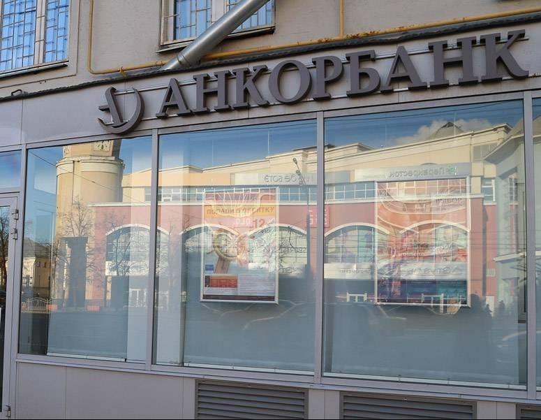 Арбитражный суд Татарстана позаявлению Банка Российской Федерации признал банкротом Татфондбанк