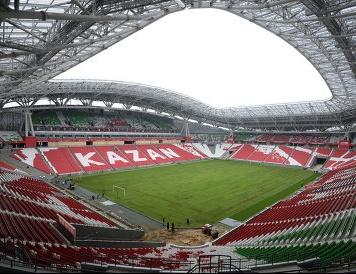 Футболисты «Рубина» оплатят болельщикам билеты на матч с «Тереком»