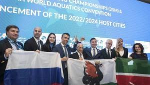 Наш город примет чемпионат мира по плаванию на короткой воде в 2022 году