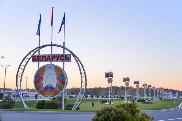 Белорусские татары попросили вернуть поезд изМинска вКазань