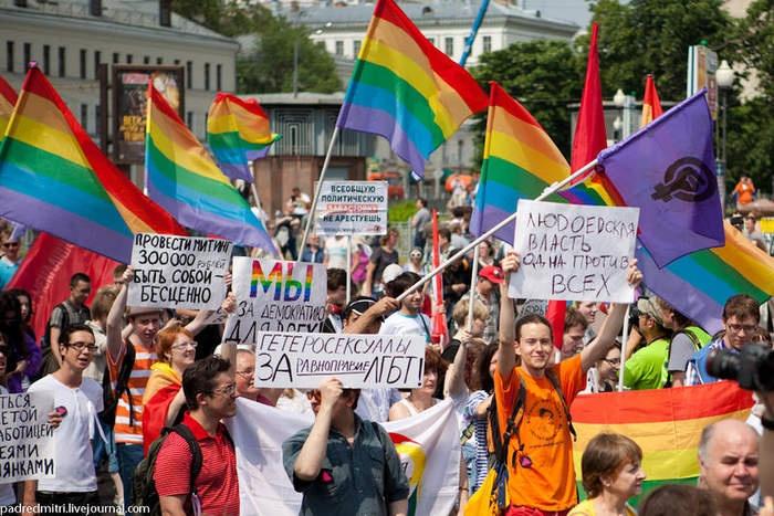 Универсиада полиция гомосексуалисты казань