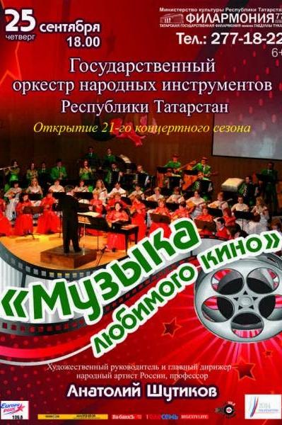 Фото музыкальные коллективы для детей