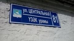 Новости  - Татарстанские депутаты придумывают наказание за вывески на одном языке