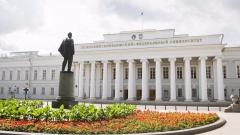 Новости  - КФУ и Университет Мессины стали партнерами