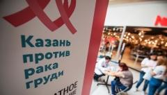 Новости  - 9 июня жительницы Казани смогут бесплатно обследоваться у онкологов