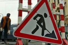 Новости  - В Казани опять перекроют ряд улиц
