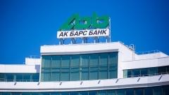 """Новости  - """"АК БАРС"""" Банк опроверг слухи о проблемах в работе"""