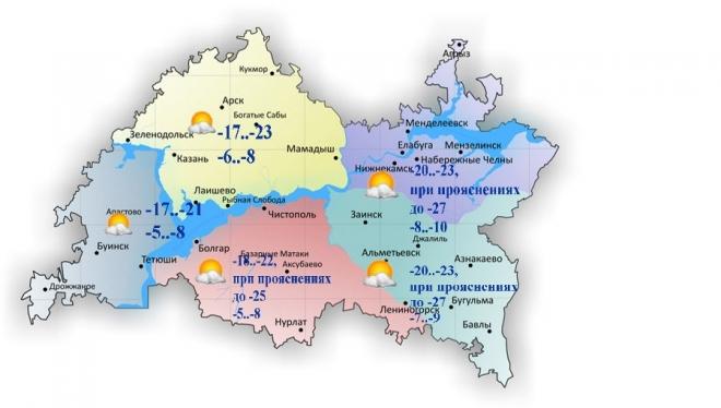 Сегодня по Татарстану слабый ветер и мороз до 10 градусов