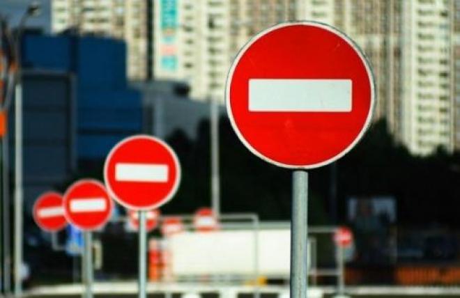 На четыре дня закрывается улица Качалова