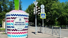 Новости  - В Казани в Московском районе появился интересный арт-объект