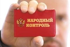Новости  - Татарастанцам за выявление фактов продаж нелегальных спиртных напитков будут платить