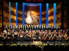 Новости  - 1 февраля в Казани откроется старейший в России оперный фестиваль имени Шаляпина