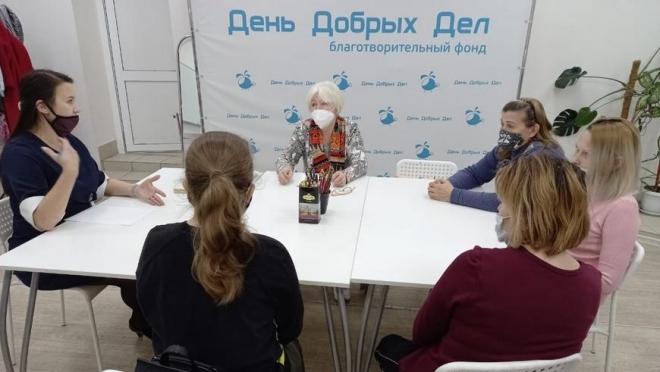 Новости  - 13 марта пройдет встреча «Женского клуба общения»
