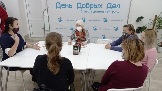 13 марта пройдет встреча «Женского клуба общения»