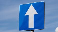 Новости  - В Казани изменится направление движения по трем улицам