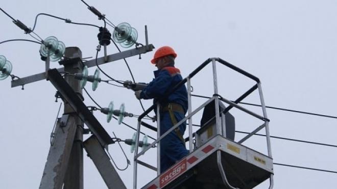 Завтра отключат электричество в нескольких районах города