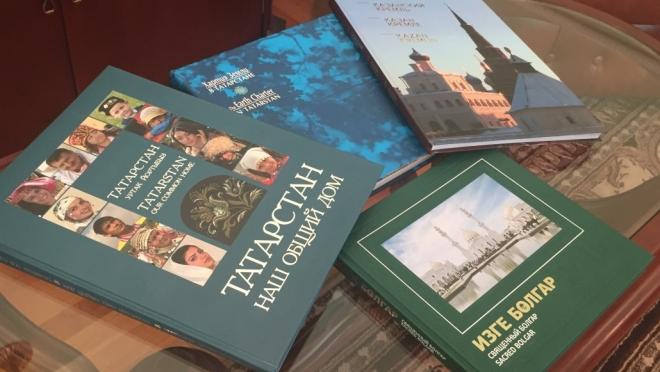 В крупном online-магазине начали продавать книги Татарского книжного издательства