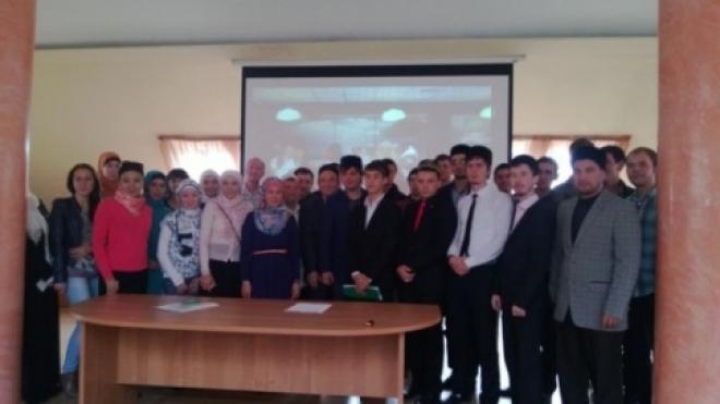В Казани прошла мусульманская молодежная конференция