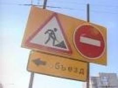 Новости  - Дорога под Альметьевском будет перекрыта полтора месяца
