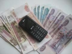 Новости  - Лжесоцработница ограбила пенсионеров на 450 тыс. рублей