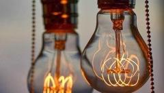 Новости  - 11 мая не будет электричества в некоторых районах города