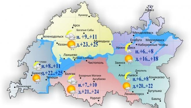 Температура воздуха днем составит сегодня +20..+25º