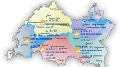 Новости  - Сегодня по Татарстану ожидается переменная облачность