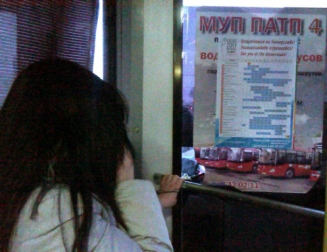 Новости  - Казанцы могут узнать расписания игр Универсиады в автобусах