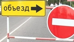 Новости Транспорт - До 7 августа закроют дорогу Сокуры-Кирби-Травкино