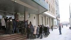 Новости  - «Татфондбанк» испортил кредитные истории 20 тыс. клиентов