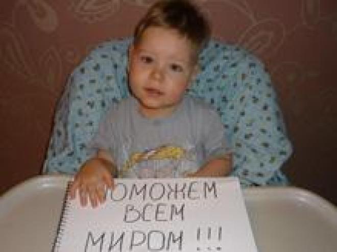Новости  - Благотворительный марафон 12 апреля в Казани