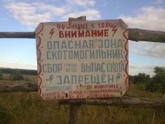 Новости  - Казанские многодетные семьи получили земельные участки в экологически неблагополучных районах?
