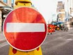Новости  - В Казани закрыто движение сразу на нескольких улицах