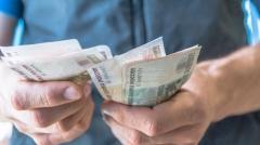 Новости Экономика - В Татарстане ожидают рост зарплат